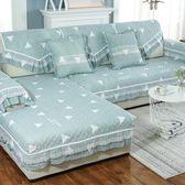 全館85折沙發墊四季通用布藝歐式簡約現代坐墊沙發套全包萬能套沙發罩全蓋 森活雜貨