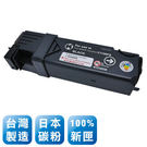 Fuji Xerox CT201260 台灣製 日本巴川 相容 碳粉匣 (黑色)