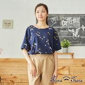 【Tiara Tiara】百貨同步 純棉奔跑大麥町圖樣短袖上衣(藍/灰)