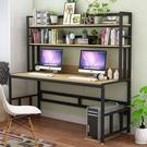 一件8折免運 電腦桌 電腦台式桌家用簡約...