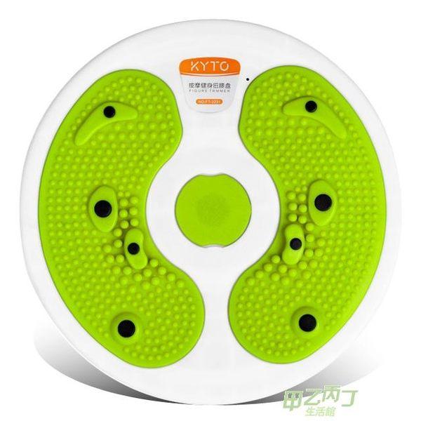 扭腰盤家用跳跳扭扭樂女健身器材運動跳舞機減肚子扭腰機