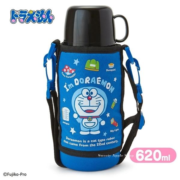 日本限定 哆啦a夢 2WAY I'm DORAEMON 系列 不銹鋼 背帶 2用 保溫保冷水壺 / 保溫杯 / 保冷瓶