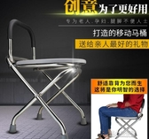 孕婦老人蹲便器不銹鋼摺疊坐便椅凳便攜式廁所大便椅移動馬桶家用YJT 暖心生活館
