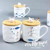 骨瓷杯 水杯家用帶蓋帶勺兒童馬克杯卡通杯子陶瓷杯隨手杯可愛咖啡杯套