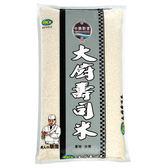 中興大廚壽司米9kg【愛買】