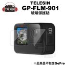 TELESIN 9H 玻璃貼 GP-FLM-901 鏡頭 螢幕 鋼化 玻璃貼 套裝組 適用 GoPro HERO 9