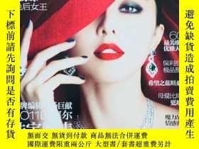 二手書博民逛書店芭莎珠寶罕見2011 封面:范冰冰Y277037