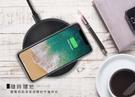 Mine 快速無線充電盤 MCK-X6【刷卡含稅價】