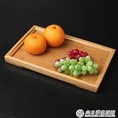 竹托盤 日式茶盤簡約長方形小大號木質有耳盤子茶臺配件功夫茶具『向日葵生活館』