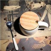 【磨砂白色帶勺-白色配木蓋】歐式咖啡廳磨砂馬克杯陶瓷水杯子