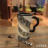 陶瓷杯 咖啡馬克杯子大容量帶蓋勺個性情侶水杯TA1034『寶貝兒童裝』