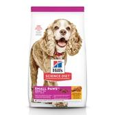 【寵物王國】希爾思-小型及迷你成犬11歲以上(雞肉大麥與糙米特調食譜)-4.5磅(2.04kg)