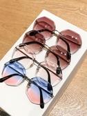 墨鏡無框切邊墨鏡女網紅款2020年新款潮時尚太陽眼鏡韓版時尚大臉圓臉 suger