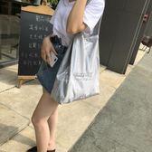 托特包 包包女新款簡約時尚大容量托特包銀灰色防水pvc單肩大包包女 俏女孩
