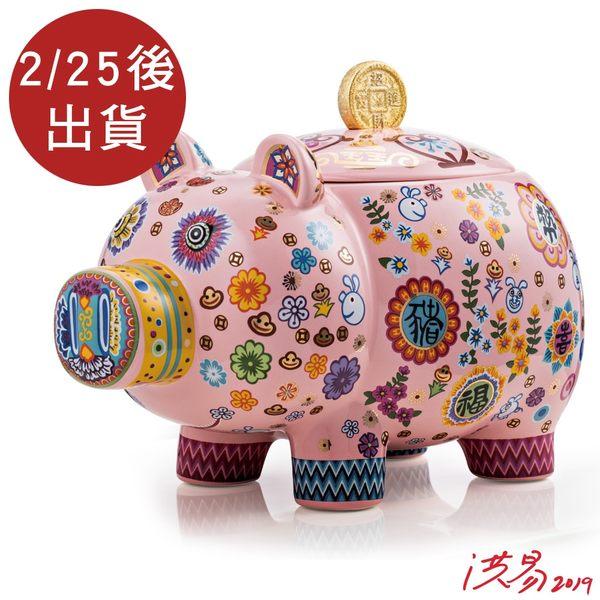 禮坊Rivon-2019/2/25後出貨-滿福豬瓷器禮盒(禮坊門市自取賣場)