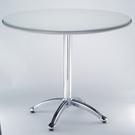 西瓜籽【辦公傢俱】 ML-790G 灰色洽談桌