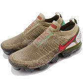 Nike Air VaporMax Flyknit Moc 2 卡其 紅 二代 飛線編織 無鞋帶 大氣墊 運動鞋 男鞋【PUMP306】 AH7006-200
