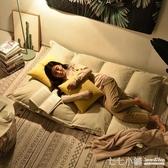懶人沙發榻榻米折疊小沙發椅兩用雙人日式多功能小戶型臥室沙發床