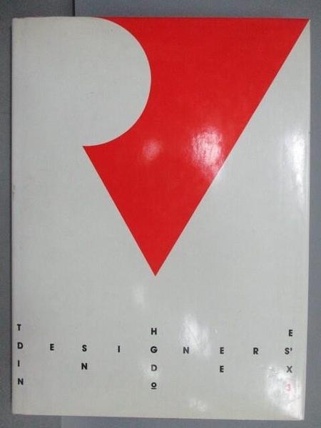 【書寶二手書T3/設計_PII】The Designers Index 3