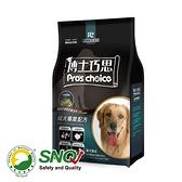【博士巧思-專業配方系列】成犬專用1.5kg
