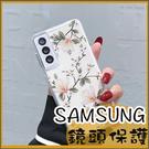 視覺美感|三星 A52 M12 A51 A71 A52s A51 A71 4G 透明硬殼 手機殼 保護套 有掛繩孔 超美花卉