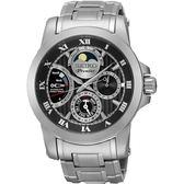 【人文行旅】SEIKO | 精工錶 SRX013J1 Premier 互動式人動電能月相 藍寶石水晶鏡面 腕錶