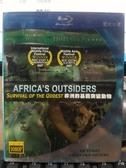 影音專賣店-Q02-169-正版BD【非洲的基因突變動物】-藍光影片(直購價)