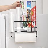 廚房紙巾架卷紙掛架掛置物架收納架【櫻田川島】