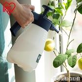 澆花噴壺噴水壺氣壓式噴霧澆水神器灑水壺室內家用大號高壓
