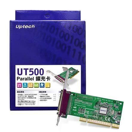 UT500 Parallel 擴充卡