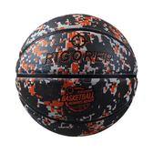 準者迷彩籃球水泥地耐磨室內外比賽標準7號球學生禮物防滑藍球