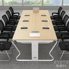 辦公桌會議桌簡約現代辦公家具長桌長條桌員工培訓桌洽談桌椅YJT 【快速出貨】