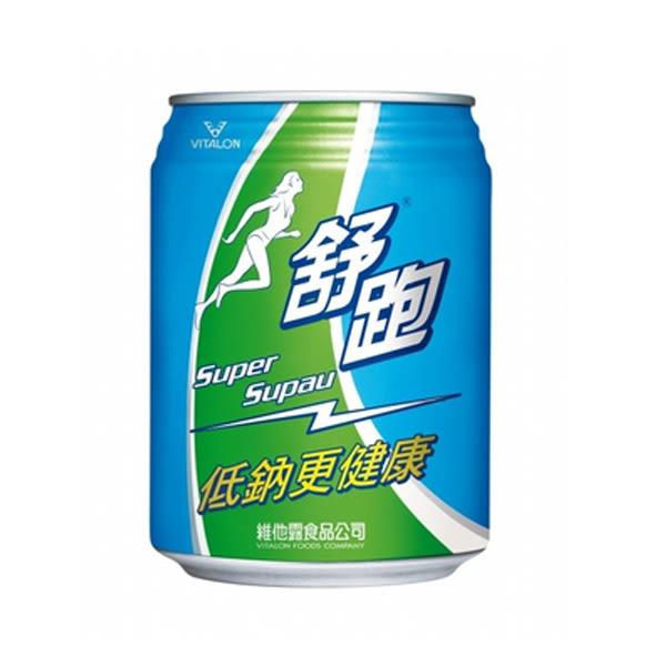 舒跑運動飲料245ml 易開罐