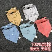 嬰兒三角巾純棉防水圍嘴新生兒童圍兜超柔寶寶口水巾男童女孩圍巾