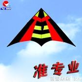 風箏 飛悅大型兒童成人風箏微風易飛準專業大黃蜂濰坊長尾新款風箏線輪『快速出貨』
