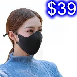 PATAY新型立體纖維口罩 防塵透氣口罩 男女騎行防護口罩 防霧霾花粉口罩 無異味可水洗 1枚入
