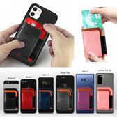 三星 S20 ultra A71 A51 Note10+ A80 A50 A30S A70 A9 A7 2018 J6+ A20 撞色插卡 透明軟殼 手機殼