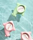 嬰兒水溫計 寶寶洗澡測水溫