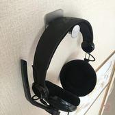 耳機支架掛墻耳麥支架頭戴式 掛架 網吧 展架展示架子 耳機掛鉤(行衣)