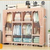 衣柜簡易布衣柜衣櫥實木板式