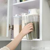 米桶米盒大米小米家用收納盒廚房小號儲米箱防蟲密封罐防潮裝印象家品