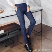 商務西褲秋季中年男士修身小腳西裝褲男褲子黑色潮流休閒褲男 蘿莉小腳ㄚ