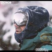 滑雪鏡 雙層防霧防風成人男女大球面戶外登山滑雪眼鏡單雙板 igo 榮耀3c