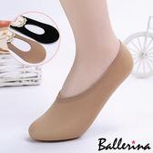 Ballerina 超薄彈性防滑無痕隱形襪2 雙入
