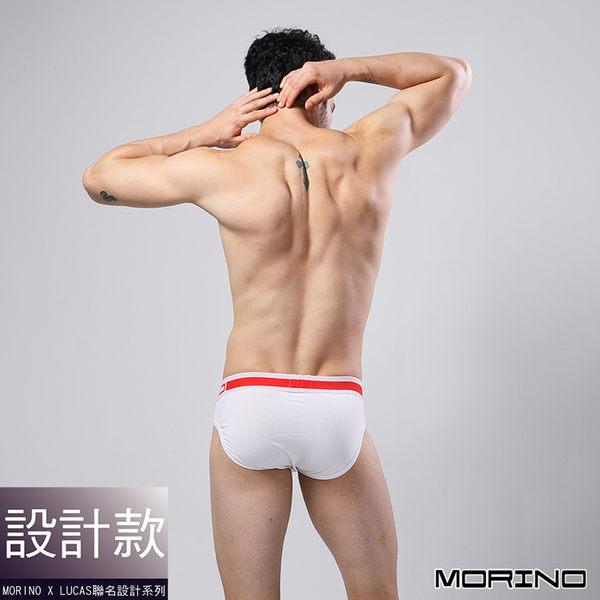 【MORINOxLUCAS設計師聯名】時尚運動三角褲 白色