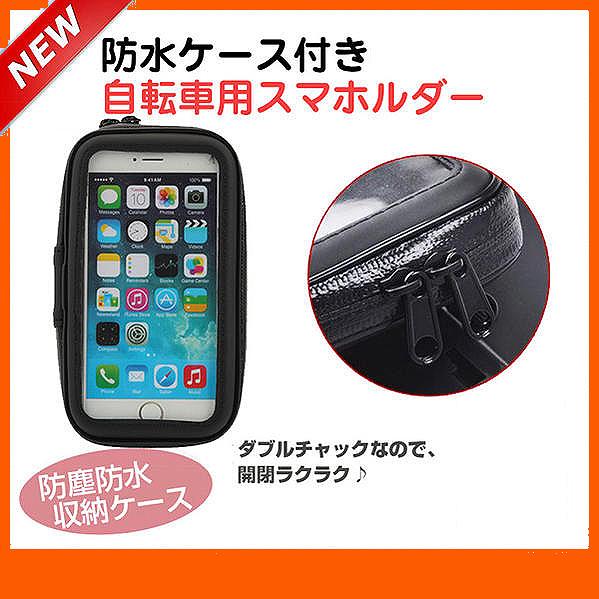 Garmin Drive Assist 51 52 57 iphone x gogoro 2 3機車手機架子摩托車手機座