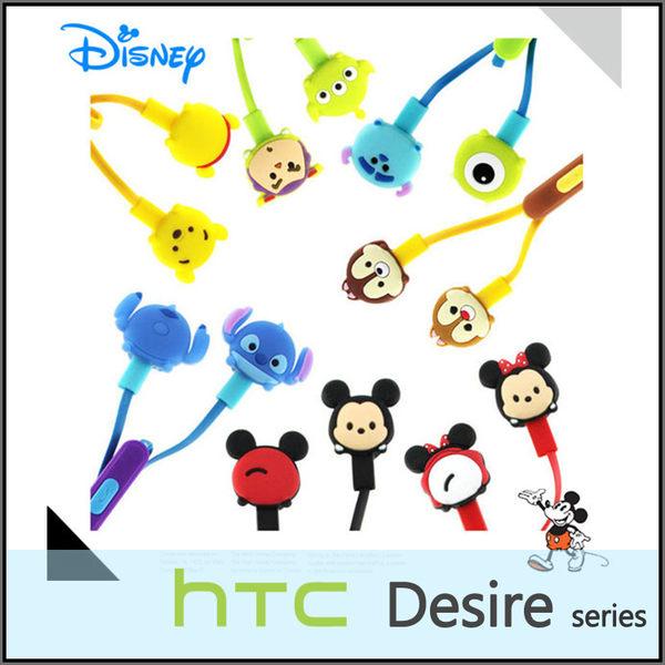☆正版授權 迪士尼 TSUM TSUM 可愛造型入耳式線控耳機 HTC Desire EYE/816/820/820S/826/526/620/626/626G/728/mini