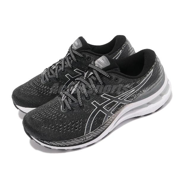 Asics 慢跑鞋 Gel-Kayano 28 D 寬楦 黑 白 路跑 亞瑟士 女鞋 高支撐 穩定 回彈 亞瑟膠 【ACS】 1012B046003