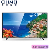 【CHIMEI奇美】40型 低藍光LED液晶顯示器《TL-40A800》(含視訊盒)全新原廠3年保固