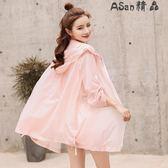風衣中長款韓版純色開衫薄款外套-艾尚精品 艾尚精品